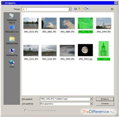 Как поменять фон в Фотошопе