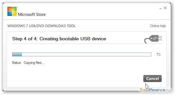 Установить Windows 8 с помощью флешки