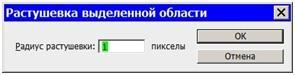 kollazh-6
