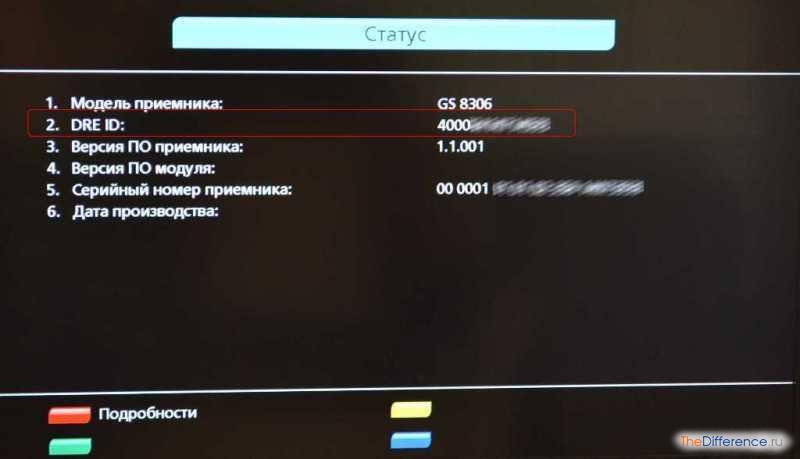 Как оплатить триколор через терминал