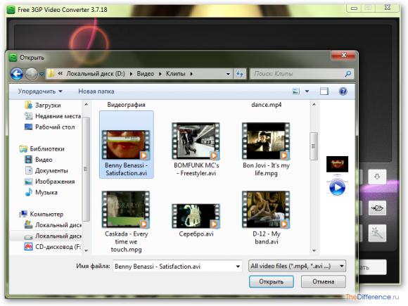 Какой программой можно сжать видео