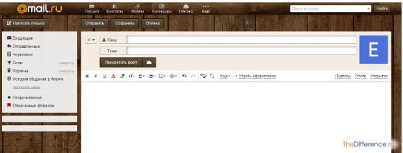 отправить фотографии по электронной почте