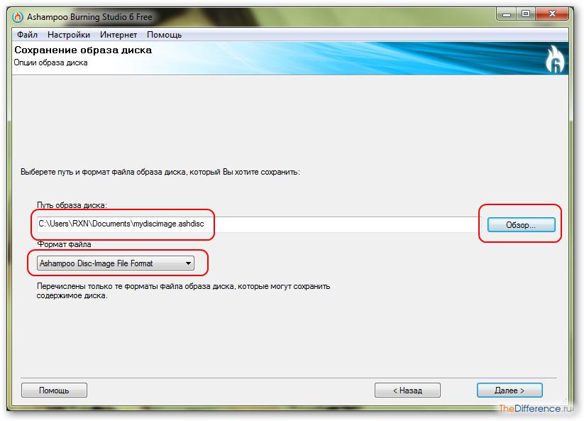 Как сделать windows xp iso загрузочным