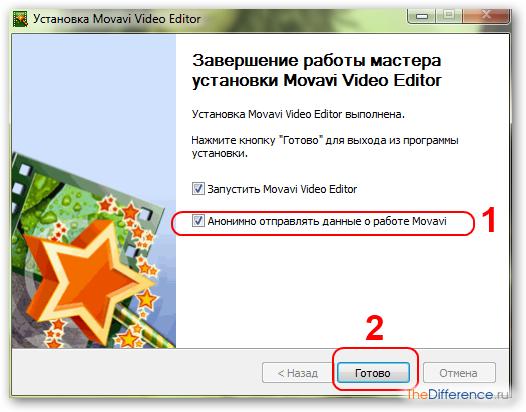 программа, с помощью которой можно вырезать фрагмент из видео