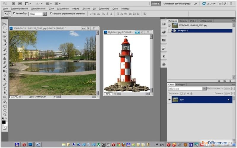 Как в фотошоп вырезать картинку и вставить другую 12