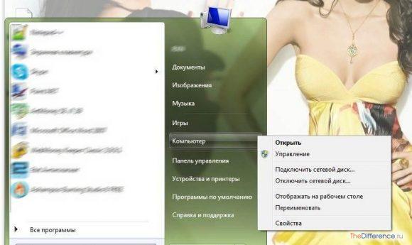 Как увеличить файл подкачки на Windows 7