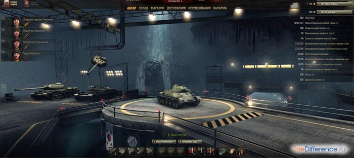 Как установить ангар в World of Tanks