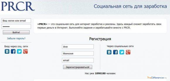 Как набрать много подписчиков ВКонтакте