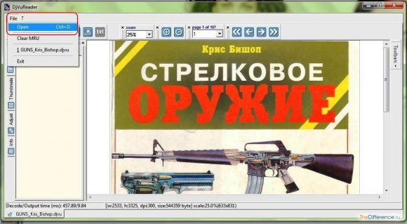 с помощью какой программы можно открыть файл djvu