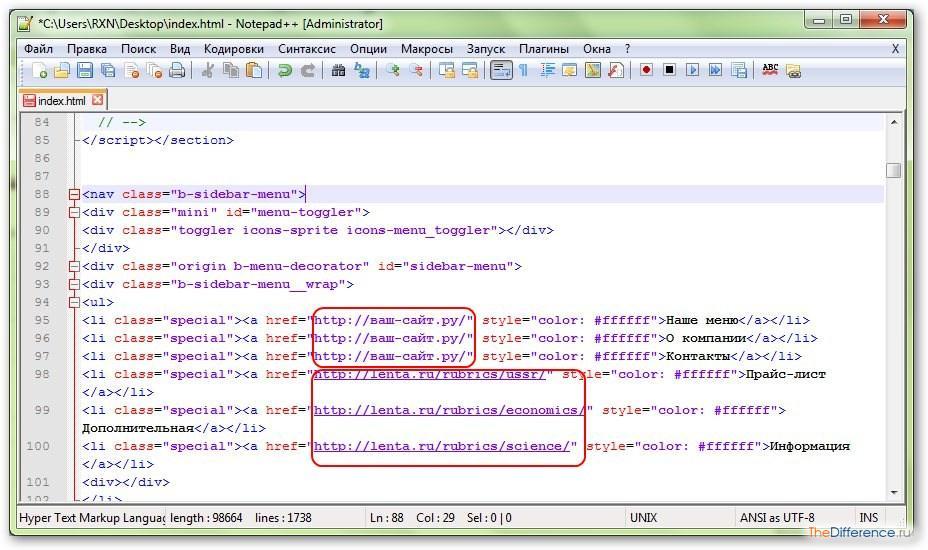 Как сделать систему регистрации на сайте html
