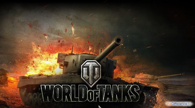 как взломать аккаунт в World of Tanks