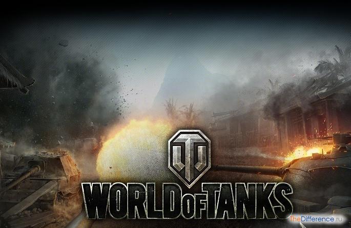 Как нагибать в World of Tanks