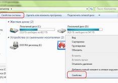 Как обновить драйвера видеокарты на Windows 7?