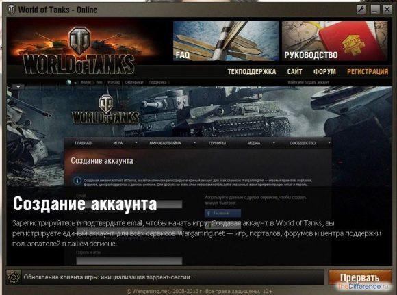 как обновить World of Tanks