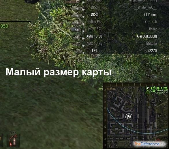 Как увеличить мини-карту в World of Tanks