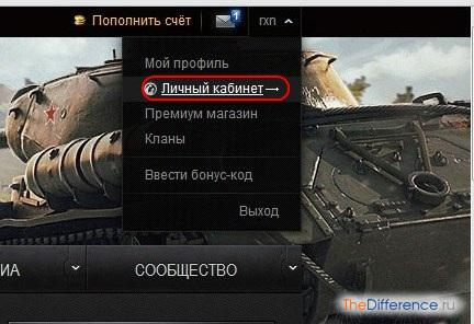 http://thedifference.ru/wp-content/uploads/2014/09/pic25.jpg