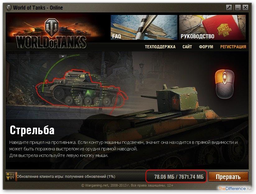 Почему не работает танки онлайн тестовый сервер