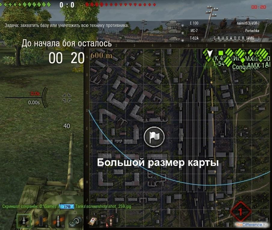 Как сделать большую мини карту в world of tanks