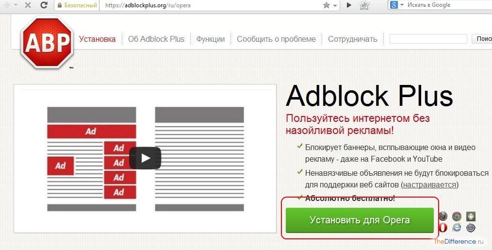 Платная реклама недвижимости на порно сайтах стоп слова яндекс директ список