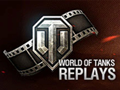 Как записать бой в World of Tanks