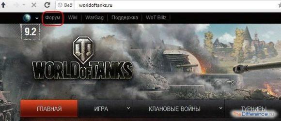 как создать тему на форуме World of Tanks