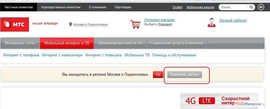 Сервис виртуальных номеров мтс