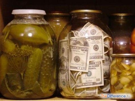 как накопить денег