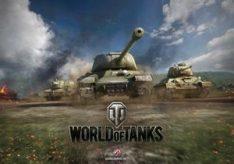 Как играть в World of Tanks (WoT)?
