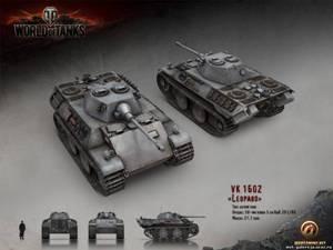 Как написать сообщение в World of Tanks WoT
