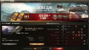 Как поднять статистику в World of Tanks (WoT)