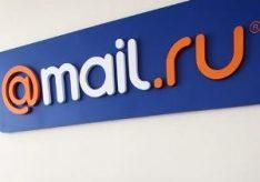 Как удалить почтовый ящик на Mail?