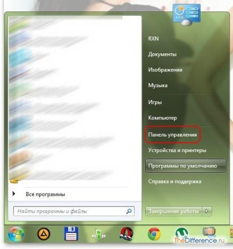 В любой момент вы можете изменить пароль, установленный на компьютер, или..