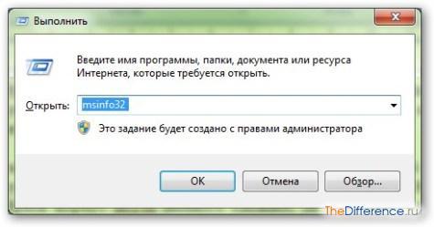 как обновить BIOS