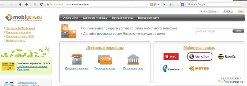 Займы для малого бизнеса в москве
