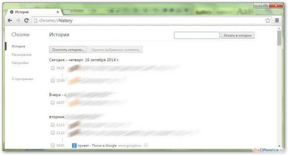 очистить кэш в Google Chrome
