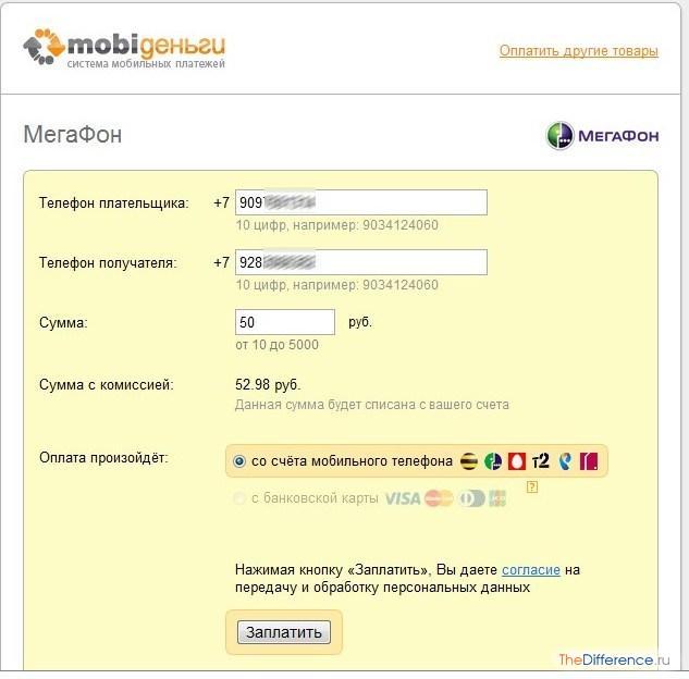 Яндекс плюс пытается снять деньги с карты
