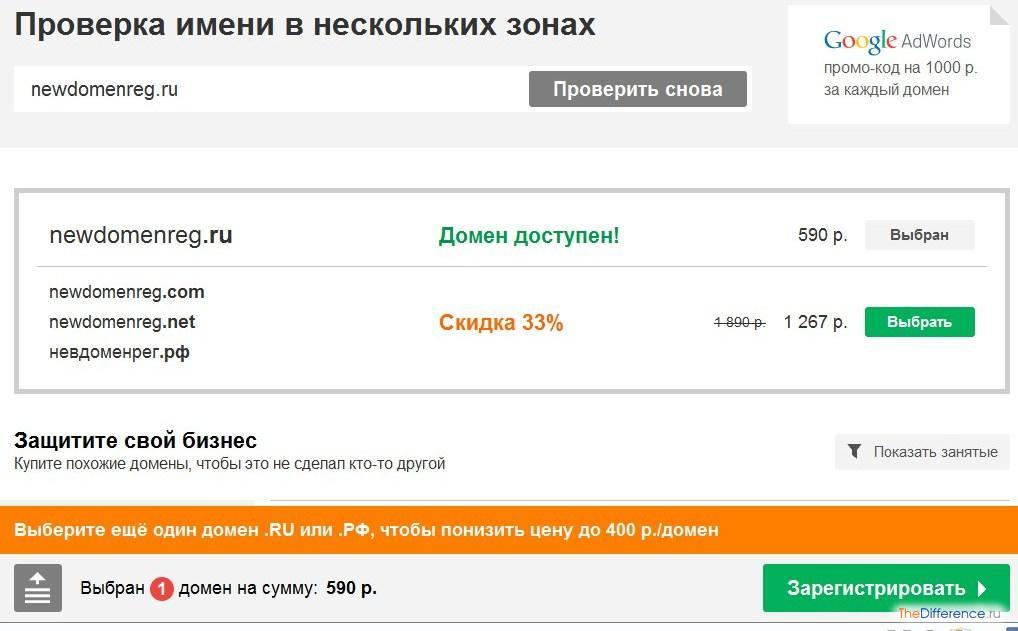 новосибирский хостинг серверов cs go