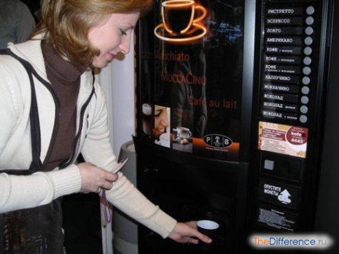 как обмануть кофейный автомат