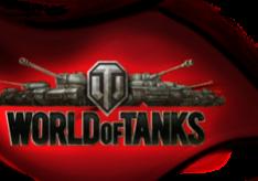 Как удалить аккаунт в World of Tanks (WoT)?