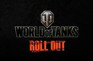 Как вступить в клан World of Tanks WoT