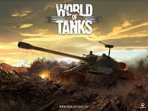 Как разблокировать аккаунт в World of Tanks