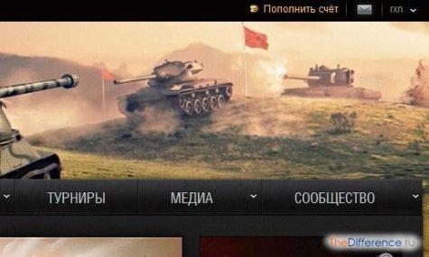 как создать свой клан в World of Tanks