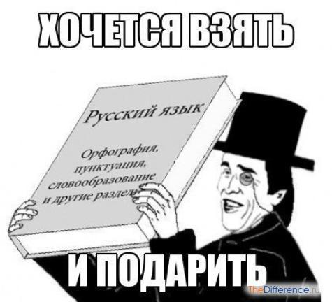 как правильно в Украине или на Украине