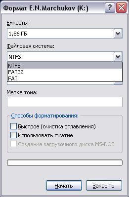 как отформатировать флешку в ntfs