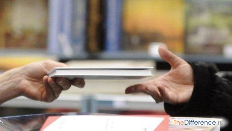 как продать свою книгу