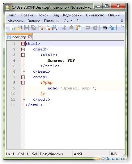 как создать сайт на php