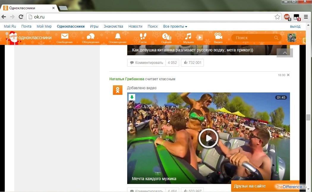 аватар полная версия смотреть бесплатно: