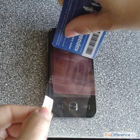 наклеить защитную пленку на телефон без пузырьков