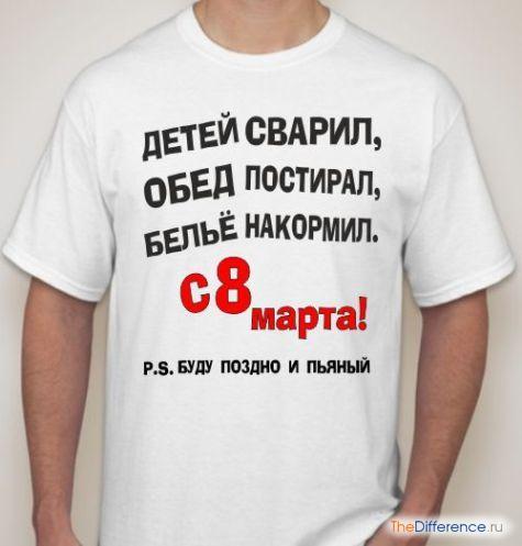 podarok-3