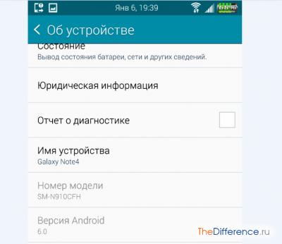 отличить настоящий Samsung GALAXY Note 4 от подделки